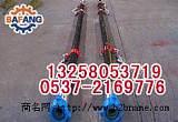 多层钢丝缠绕超高压液压支架胶管批发价;