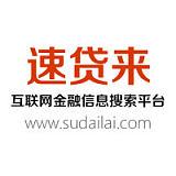 仿融360互聯網金融電商信息搜索平臺