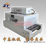 纸盒热收缩膜包装机玩具热缩膜包装机PVC膜收缩;