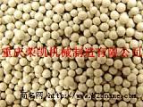 提供各类药材种子丸粒化加工;