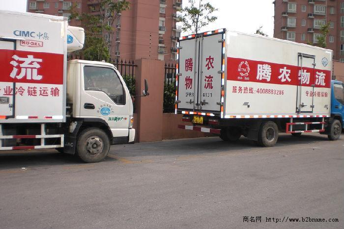 提供上海到重庆冷藏专线 冷藏 冷冻 恒温 保鲜