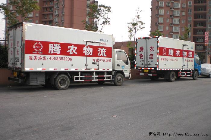 提供上海到蚌埠冷藏物流运输,首选腾农冷藏物流有