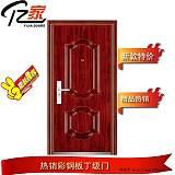 亿家丁级防盗门,钢质进户门;