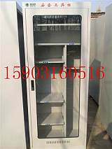 安全工具柜 2000*800*450工具柜;