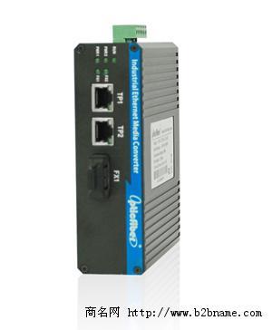 多模1光2电工业级光纤收发器