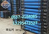 耐用DWB輕型單體液壓支柱,玻璃鋼液壓支柱;