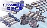 金属软管种类 金属软管用途-咨询金属软管专业生;