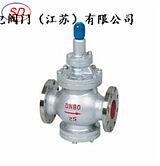 先導活塞式蒸汽減壓閥