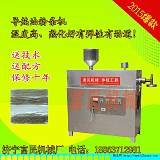 粉条机的做法 粉条机的厂家 不锈钢红薯粉条机价