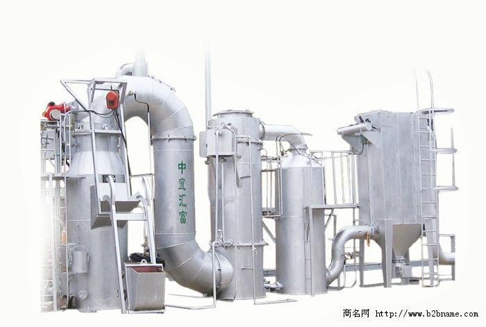 北京中宜汇富环保工程有限公司花圈焚烧炉;