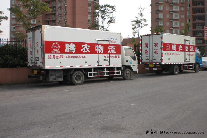 提供上海到广州冷藏物流 配送公司 上海腾农冷藏