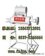全自动红薯粉条机 粉条机生产线 红薯粉条机价格