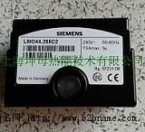 LMO44.255C2西門子程控器;