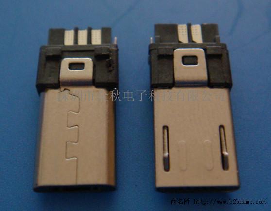 迈克micro 5p3.0加长超薄连接器插头;3.0超薄加长9MM.jpg
