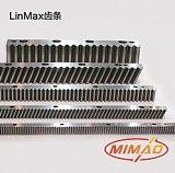 廠家現貨供應M4精銑齒條瑞典LinMax齒條;