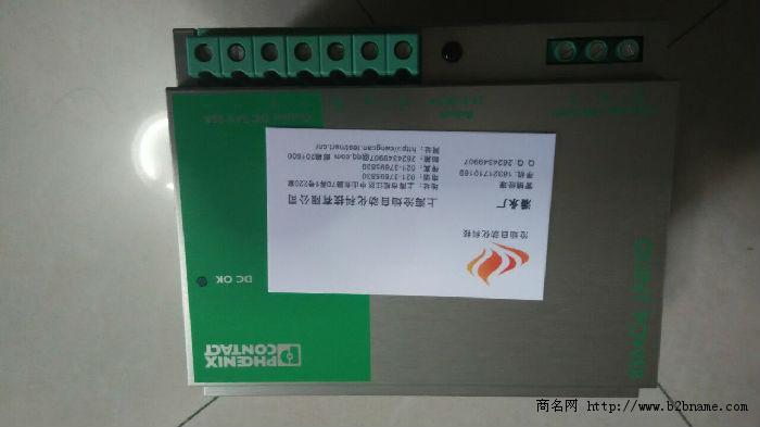 沧灿潘US590-502C东方马达;