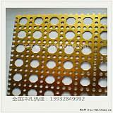不锈钢圆孔网金属板网
