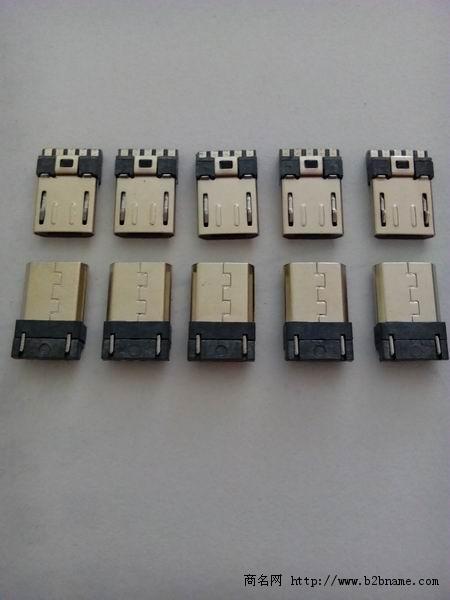 迈克micro 10.5-11.5手机连接插头;IMG_20140913_144556.jpg
