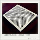 不锈钢冲孔网 金属板网;