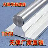 天津厂家直销供应优质SBR12圆柱直线导轨/滑