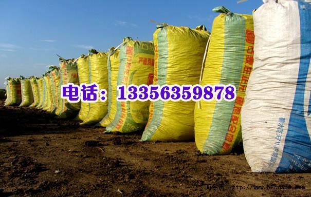 供应干鸡粪,鸡粪有机肥,发酵鸡粪;