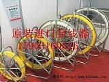 霸州穿孔器 穿线器 引线器 电缆导线器;