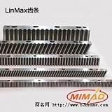现货供应欧标M4研磨级齿条瑞典LinMax齿条;