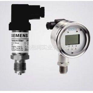 7MF1570-1FA01液位变送器;