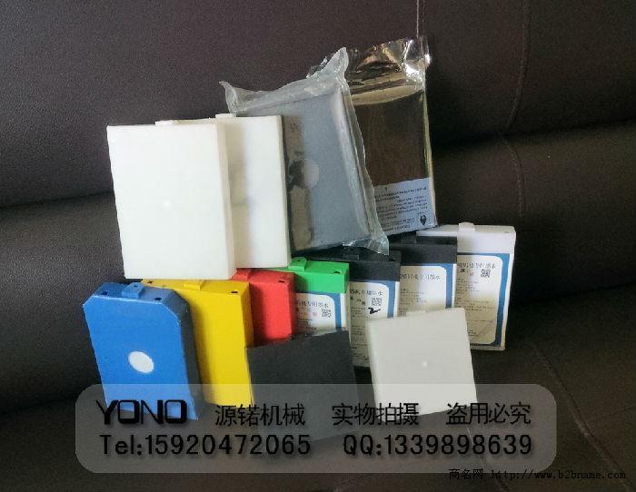 高解析原装/兼容替代墨袋墨盒,95%以上通用!