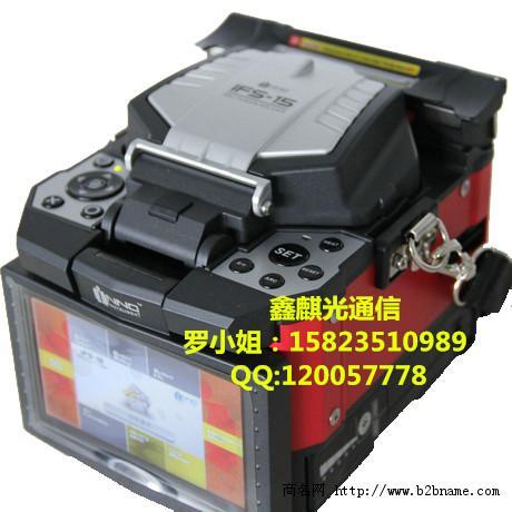 韩国易诺IFS-15光纤熔接机达州代理商;