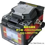 韩国易诺IFS-15光纤熔接机达州代理商