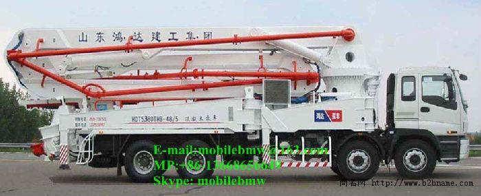山东鸿达混凝土臂架泵车