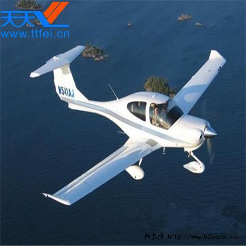 钻石DA40 私人飞机----天天飞供应;