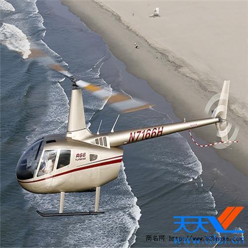 罗宾逊R66直升机----天天飞供应;