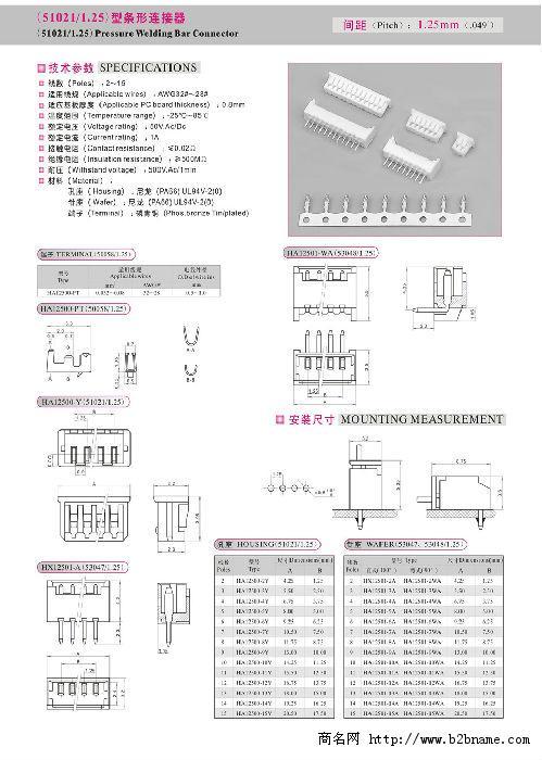 供应1.25间距连接器51021;p1.jpg