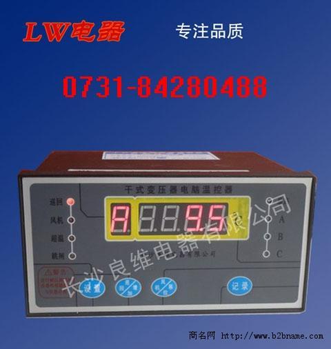 控制器LD-B10-10DP干式变压器温控器;