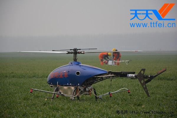 植保无人机——全丰航空植保3WQF294-35;