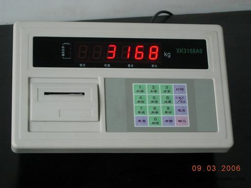 禹城200吨电子地磅价格/禹城电子汽车衡器维修