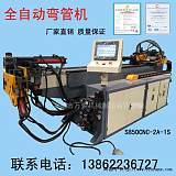 金屬圓鋸片MC-315Y 液壓半自動切管機;