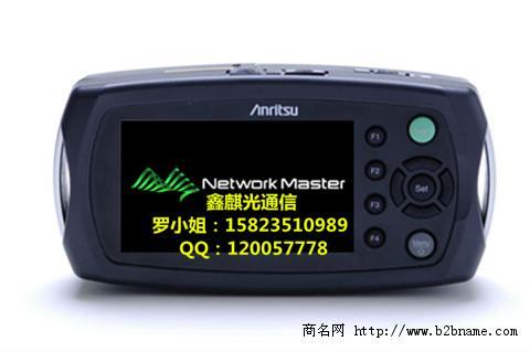 四川安立MT9090A OTDR特点;