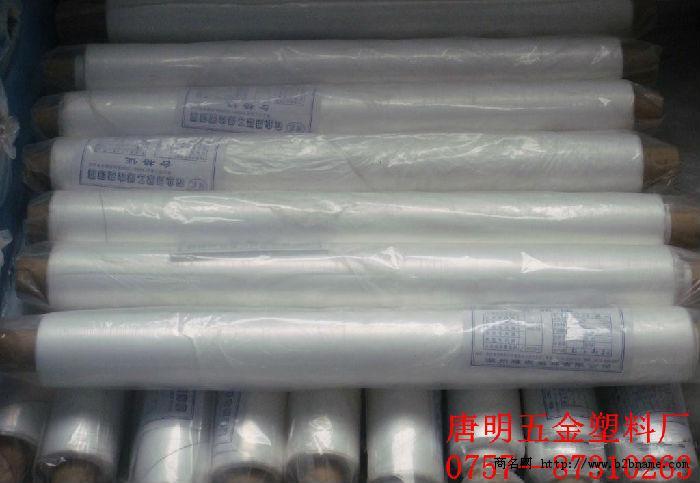 高透光高保温长寿流滴膜(耐老化无滴农膜,双防膜;