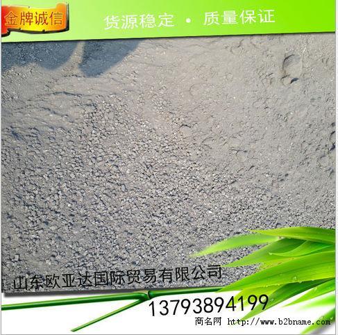 山东欧亚达国际贸易有限公司长期经营阳极粉(固定;