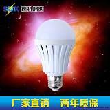 led應急燈5w 7w 9w 應急照明 led