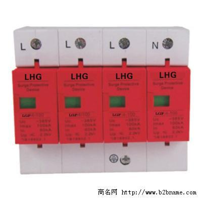 立恒光供应Cpm-r80t 4p浪涌保护器;