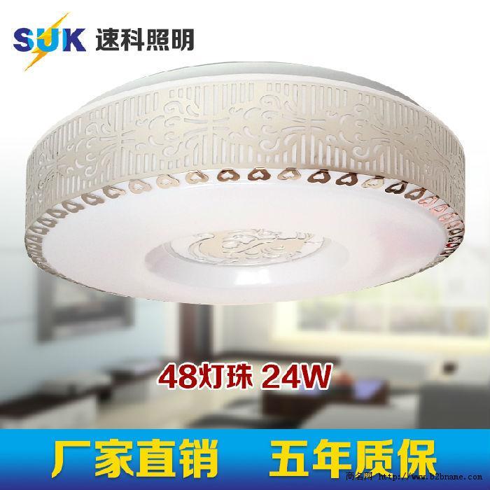 SUK速科亚克力LED吸顶灯 24W精工镂空铁;