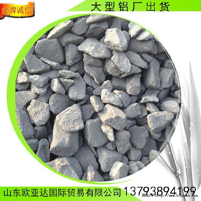 欧亚达直销冶金石油焦大块 残阳极98%固定碳;
