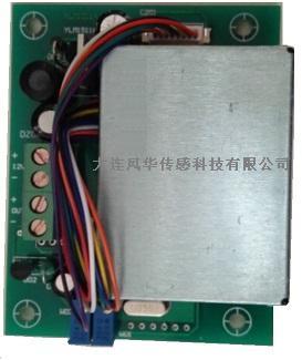 激光PM2.5变送器/激光PM2.5模块;