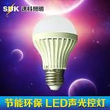 环保节能声光双控LED灯 楼道走廊车库LED声;