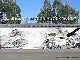 承接大型壁画绘制工程专注高端墙绘服务立足北京服