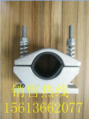 铝合金高压电缆固定夹JGW-7厂家报价
